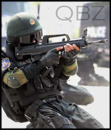 http://soldierweapons.ru/Foto/qbz/zuSr9GpwMfNuw_j3xidaEUK8DV.jpg