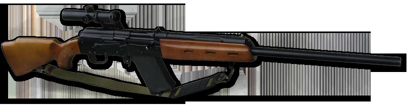 Оружие выложен еще в разделах: