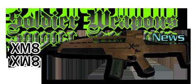"""Обновлена статья """"HK XM8"""""""