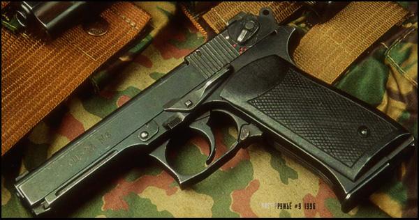 Цена пистолет оц 23 дротик