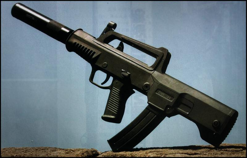 Травматический пистолет купить травматическое оружие без