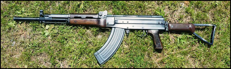 Автомат Type 81