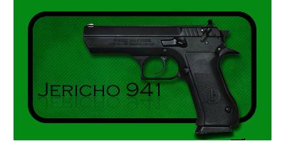 Пистолет  IMI Jericho 941