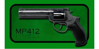 Револьвер MP-412 REX