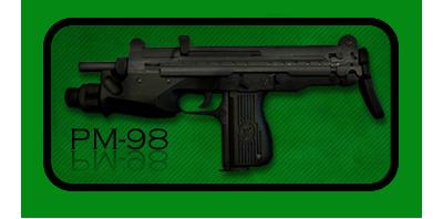 Пистолет-Пулемет PM-98 | PM-06