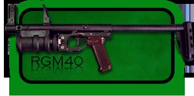 Гранатомет РГМ-40