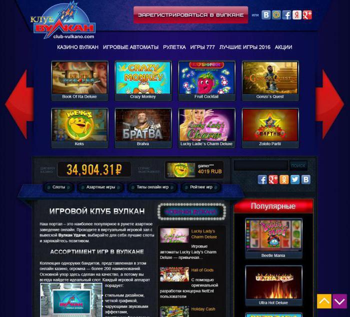 kazino-vulkan-co